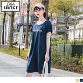 《KG0758》閨蜜系列~假兩件條紋拼接長版上衣/洋裝 OrangeBear