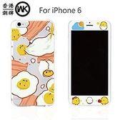 WK Design香港潮牌 美萊手機殼保護貼套組(iPhone 6S)