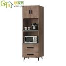 【綠家居】阿布札 現代2尺二門二抽高餐櫃/收納櫃