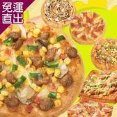 貴客pizza 6吋手打酥脆厚皮披薩6入組(口味任選)【免運直出】