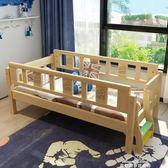 實木兒童床帶護欄男孩單人床女孩公主床寶寶加寬小床嬰兒拼接大床 中秋節低價促銷 igo
