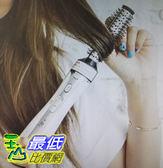 [COSCO 代購如果售完謹致歉意] W118779 Tescom 負離子自動直捲髮器