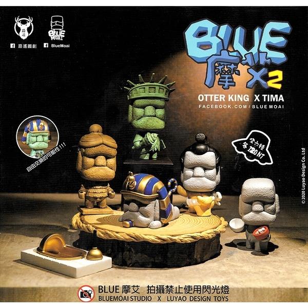 全套6款【正版授權】BLUE摩艾2 扭蛋 轉蛋 模型 摩艾石像 摩艾像 路遙圓創 - 708535