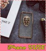 【萌萌噠】iPhone 5 / 5S / SE  MLGB 骷髏獅子頭保護殼 透明全包電鍍邊軟殼 手機殼 手機套