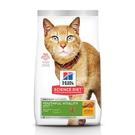 Hills 希爾思 成貓 7歲以上 青春活力 雞肉與米特調食譜 1.36kg