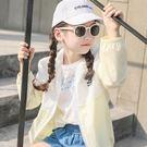 兒童防曬衣 男女童防紫外線 輕薄款洋氣透氣韓版外套