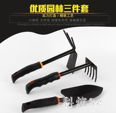 鏟子鋤頭家用種植園藝工具三件套花鏟耙鋤種植養花種菜工具 js8559『科炫3C』