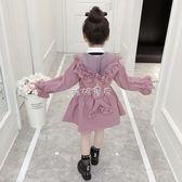 兒童風衣外套 女童風衣外套秋裝2018新款韓版春秋中長款兒童秋季洋氣小女孩潮衣 珍妮寶貝