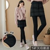 【天母嚴選】排扣格紋短裙假兩件彈性內搭褲M-L