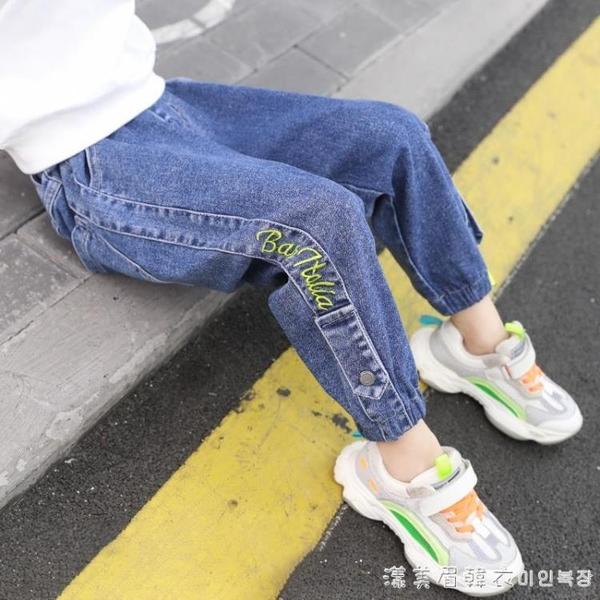 男童牛仔褲春秋款2021新款春裝韓版中大兒童帥氣長褲男孩洋氣褲子 美眉新品