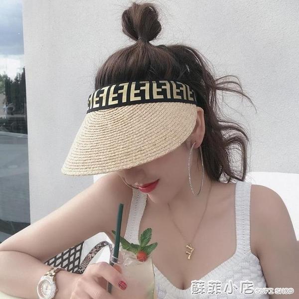 夏季拉菲草空頂帽女網紅ins同款遮陽草帽沙灘防曬無頂鴨舌太陽帽 蘇菲小店