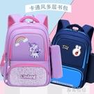 書包 小學生兒童書包女一二年級兒童背包可愛時尚2-6年級女童包包 草莓妞妞