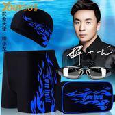 男士泳褲 泳帽平角溫泉大碼寬鬆游泳衣時尚泳鏡裝備 聖誕交換禮物