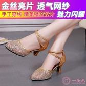 拉丁舞鞋女式成人新款舞蹈鞋軟底演出廣場舞跳舞女鞋廣場交誼