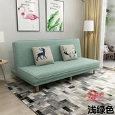 布沙發 布藝沙發小戶型網紅款可摺疊客廳出租屋簡易單懶人臥室兩用沙發床T 26色