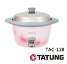 《大同 TATUNG》11人份 SUS#304不鏽鋼 耐熱矽膠奈米銀提把 花漾電鍋 TAC-11B