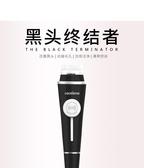 歡慶中華隊美容儀潔面儀電動洗臉儀器毛孔清潔器美容儀導出儀LX