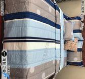 雙人【薄被套+薄床包】(5*6.2尺)/雙人高級四件式100%純棉【海藍之愛】御元居家-MIT