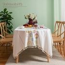 時尚可愛空間餐桌布 茶几布 隔熱墊 鍋墊 杯墊 餐桌巾855 (90*130cm)