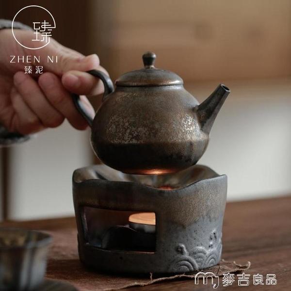 溫茶器臻泥日式鎏金溫茶爐手工復古陶瓷溫茶器茶壺加熱底座蠟燭爐 麥吉良品