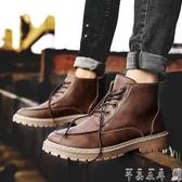 英倫鞋馬丁靴男潮百搭短靴秋季休閒鞋時尚男靴子中高筒男士英倫風工裝鞋 【低價爆款】