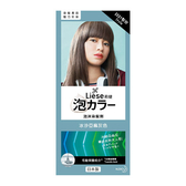 莉婕泡沫染髮劑冰沙亞麻灰色108ml【愛買】