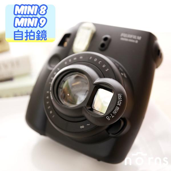 Norns 新版 【mini8 mini9 黑色】Norns 相機自拍鏡 近拍鏡 鏡面加大版本、好拔、好裝