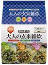 【京之物語】日本大人の玄米雑炊三種口味低卡速食粥  6入 代餐 -預購商品