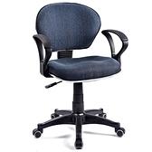 諾特藍色條紋辦公椅/電腦椅 (21SP/732-5)