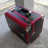 化妝包  大號專業多層折疊手提化妝箱子 美甲彩妝紋繡微整帶鎖工具箱 第六空間