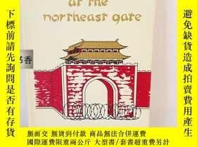 二手書博民逛書店1966年初版罕見Unwelcome at the Northe
