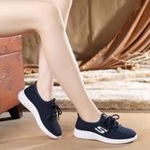 老北京布鞋女鞋中老年透氣單鞋平底運動休閒鞋老人防滑媽媽鞋   可然精品鞋櫃