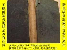 二手書博民逛書店ELECTRICAL罕見TECHNOLOGY(1944年印,八品