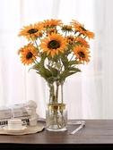 仿真花向日葵仿真花假花束客廳擺件落地插花花藝裝飾品干花瓶餐桌擺設花JD 玩趣3C