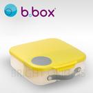 澳洲 b.box 野餐便當盒(檸檬黃)