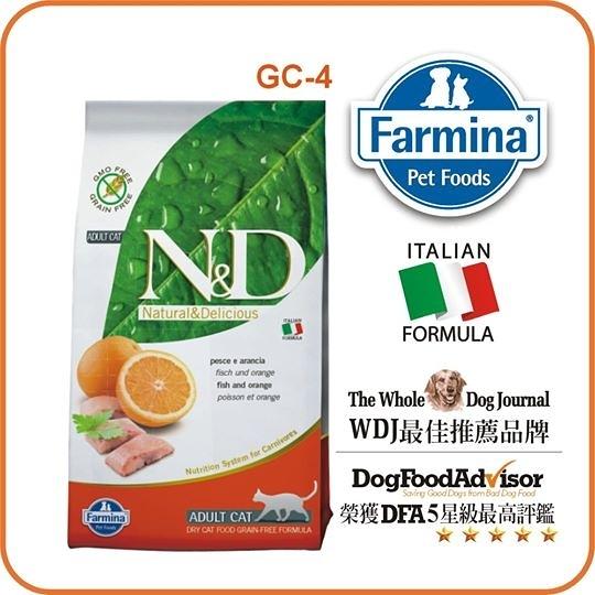 法米納.ND成貓無穀糧-GC-4鯡魚甜橙(GC-4)-5kg