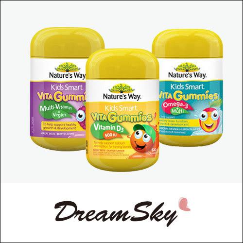 澳洲 Nature's way kids smart 兒童 維他命 軟糖 60顆入 Dreamsky