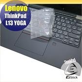 【Ezstick】Lenovo ThinkPad L13 YOGA 奈米銀抗菌TPU 鍵盤保護膜 鍵盤膜