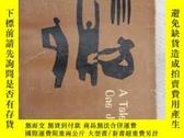 二手書博民逛書店罕見寒冬一月(英漢對照)Y27895 馬爾茲 上海譯文出版社 出