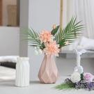 北歐設計師手札假花仿真花束客廳擺件花藝套裝餐桌擺花裝飾花擺設 【優樂美】