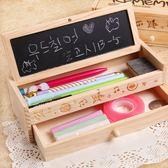 創意小學生兒童男女孩木制鉛筆盒韓國多功能文具盒筆袋學習用品【快速出貨免運】