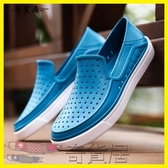 夏季雨鞋男洞洞鞋低筒廚房工作鞋膠鞋防滑廚師鞋套腳透氣時尚個性