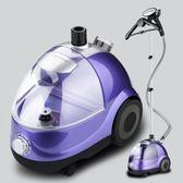 220V蒸汽掛燙機 強勁蒸汽大噴霧防乾燒烤漆工藝不銹鋼  BQ807『夢幻家居』
