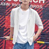 韓版條紋襯衫男士青年襯衣韓版潮流夏季新款七分袖薄款 育心小賣館