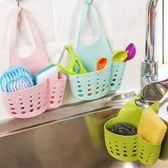 水槽塑料瀝水籃創意收納掛袋可調節按扣式置物架廚用小工具儲物架TBCLG
