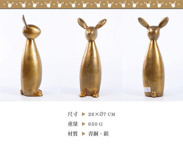 18922-26 家居擺飾(金兔子-26公分)