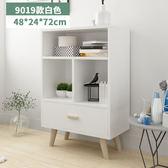 簡易床頭櫃簡約現代北歐收納小櫃子組裝儲物櫃宿舍臥室組裝床邊櫃.YYS 港仔會社