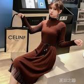 長袖洋裝-中長款毛衣裙過膝內搭冬天針織連衣裙秋冬季 夏沫之戀
