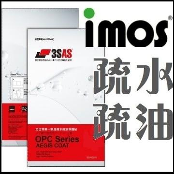 TWMSP★按讚送好禮★iMOS 宏達電 HTC Wildfire S 3SAS 防潑水 防指紋 疏油疏水 螢幕保護貼