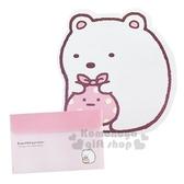 〔小禮堂〕角落生物 北極熊 造型信紙組《白.坐姿》信封.便條紙 5809466-65737